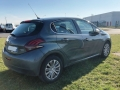 03_vente_occasion_peugeot_208_allure_hdi_100_diesel_garage_auto_oise_compiegne_picardie