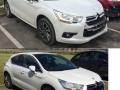 03_avant_apres_choc_carrosserie_tolerie_vehicule_citroen_ds4_garage_auto_oise_60